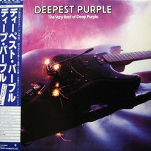 Виниловая пластинка Deep Purple - Deepest Purple: The Very Best Of Deep Purple