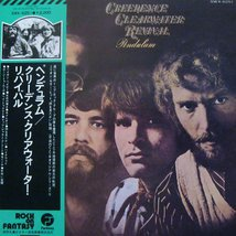 Виниловая пластинка Creedence Clearwater Revival - Pendulum