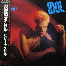 Виниловая пластинка <b>Billy Idol</b> - <b>Rebel</b> Yell (Vinyl, LP, Japan)