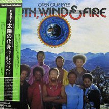 Виниловая пластинка Earth, Wind & Fire - Open Our Eyes
