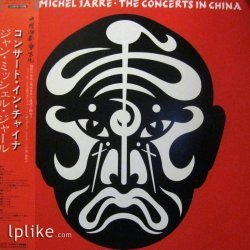 Виниловая пластинка Jean-Michel Jarre - The Concerts In China