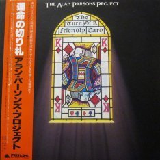 Виниловая пластинка Alan Parsons Project - The Turn Of A Friendly Card