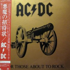 Виниловая пластинка AC/DC - For Those About To Rock (We Salute You)
