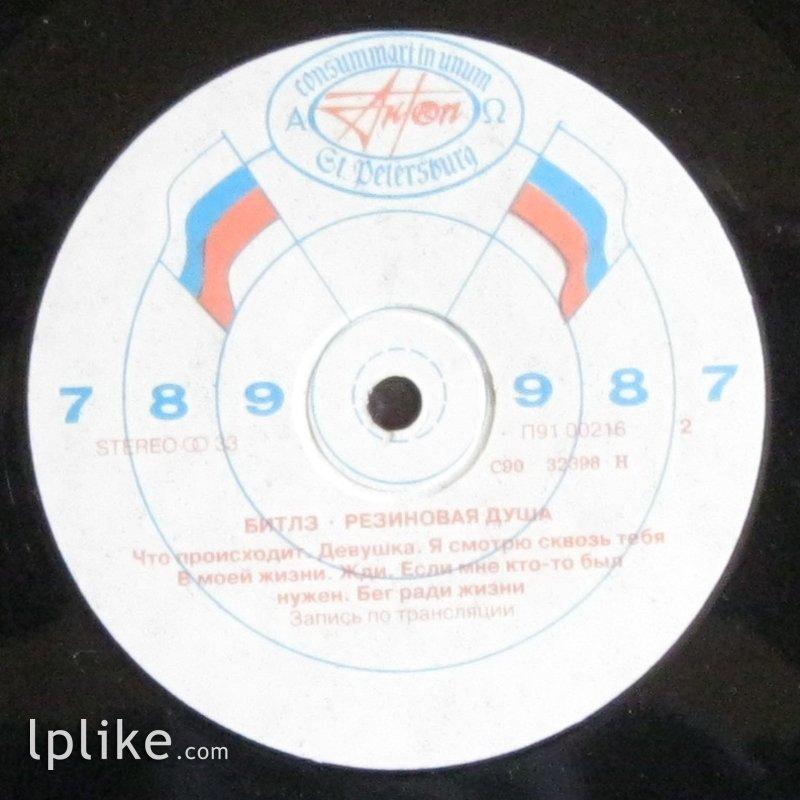 Виниловая пластинка Beatles - Rubber Soul (Vinyl, LP, Russia