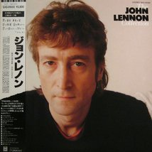 Виниловая пластинка John Lennon - The John Lennon Collection