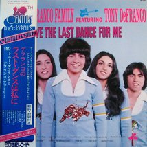 Виниловая пластинка DeFranco Family - Save The Last Dance For Me