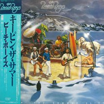 Виниловая пластинка Beach Boys - Keepin' The Summer Alive (LP)