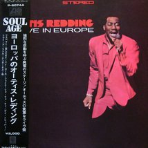 Виниловая пластинка Otis Redding - Otis Redding Live In Europe