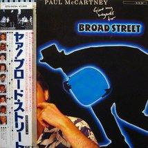 Виниловая пластинка Paul McCartney - Give My Regards To Broad Street