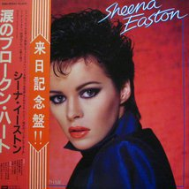 Виниловая пластинка Sheena Easton - You Could Have Been With Me